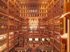 栃木のホテル