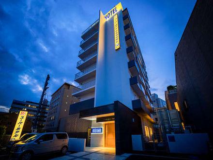 スーパーホテル島根 松江駅前 写真