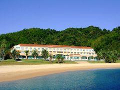 周防大島 (屋代島)のホテル