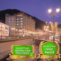 下呂温泉 下呂ロイヤルホテル雅亭 写真