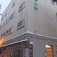 若松屋村井六助 写真