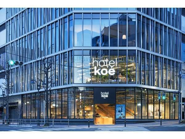 hotel koe tokyo 写真