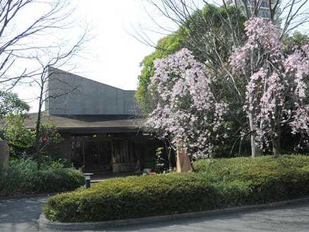 縄文天然温泉 志楽の湯(川崎生涯研修センター) 写真