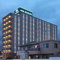 ホテル ルートイン伊勢原 写真