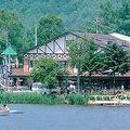 プチホテル 湖の美 写真