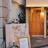 Why Kumano Hostel & Cafe Bar 写真