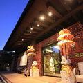 ホテル&スパ アンダリゾート伊豆高原 写真