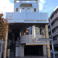 海田中央ホテル 写真