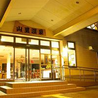 山里温泉旅館 写真