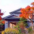 仙石原温泉 7TH Heaven(セブンスヘブン) 写真