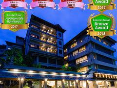 山代温泉のホテル