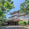 国の登録文化財の宿 新井旅館