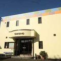 ビジネス竹野旅館 写真