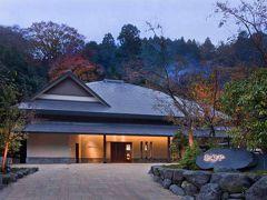 月ヶ瀬・吉奈温泉・船原温泉のホテル