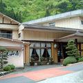 光山荘 写真