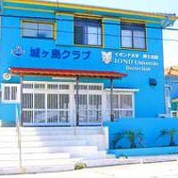 城ヶ島クラブ 写真