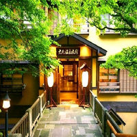 奥那須温泉 大丸温泉旅館 写真