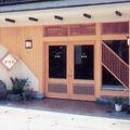 城崎温泉 安田屋旅館 写真