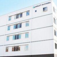 大川リバーサイドホテル 写真