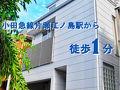 江ノ島ゲストハウス 134 写真