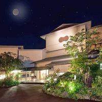 箱根芦ノ湖温泉 和心亭 豊月 写真