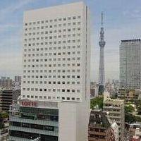 ロッテシティホテル錦糸町 写真