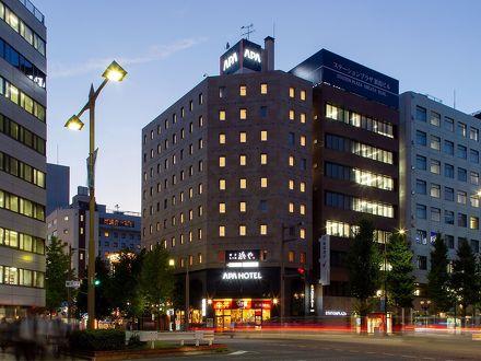 アパホテル〈新潟〉 写真