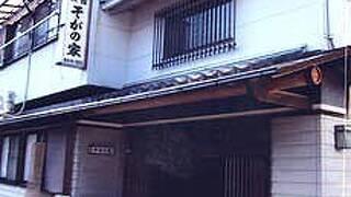 曽我乃家旅館