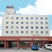 石巻サンプラザホテル 写真