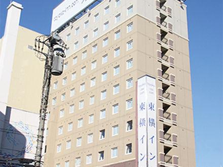 東横イン東武宇都宮駅西口 写真