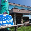 クリフハウス・柳田旅館 写真
