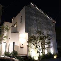 光と水の邸宅 写真