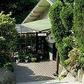 箱根湯本温泉 箱根湯本 山紫園 写真
