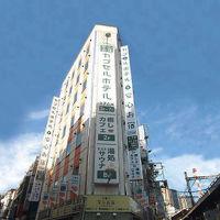 豪華カプセルホテル 安心お宿 新橋駅前店 写真