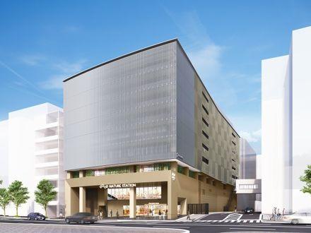 GOOD NATURE HOTEL KYOTO 写真