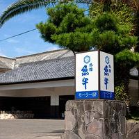 虹の松原 夕映えの宿 旅館魚半 写真