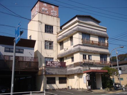 松楽旅館 写真