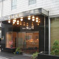 ホテル機山館 写真