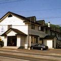 昭和新山ユースホステル 写真