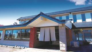 旅館 あゆ見荘