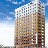 東横イン福生駅前東口 写真