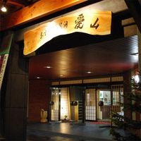 ホテル龍泉洞愛山 写真