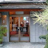 旅荘 米路 写真