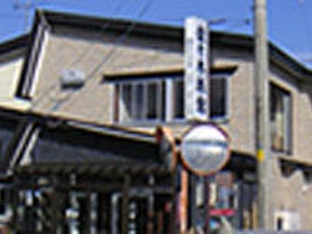 佐々木旅館 写真