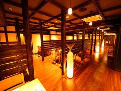 野沢温泉 河一屋旅館