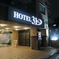ホテル 31 写真