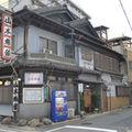 OYO 山本旅館 福岡 博多 写真