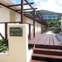 やまばれーハウス <石垣島> 写真