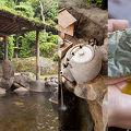 嬉野温泉 茶心の宿 和楽園 写真