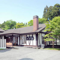 姥子温泉 芦ノ湖一の湯 写真
